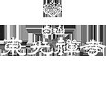 お手頃価格 《工具保管》 【ポイント5倍】 【大型】:道具屋さん店 サカエ (144264) SKS-125218MIK (SAKAE) スーパージャンボ保管庫 【直送品】-DIY・工具