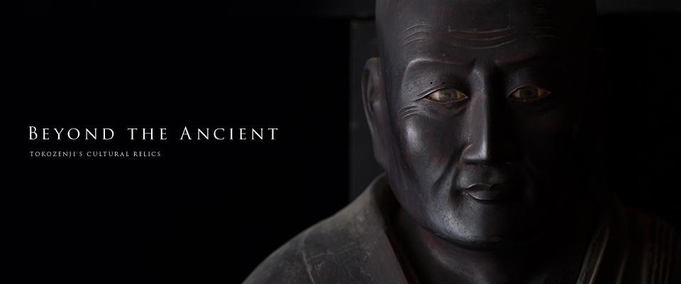 Beyond the Ancient TOKOZENJI'S HISTORICAL CULTURAL PROPERTY