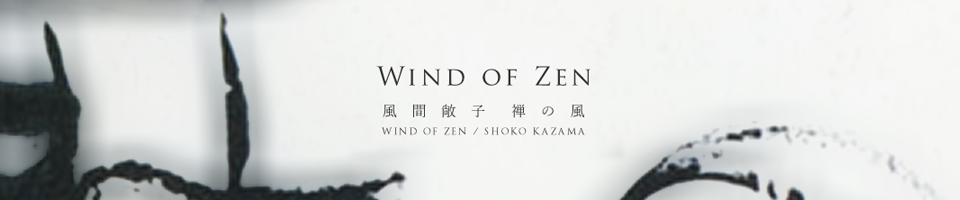 Wind of ZEN